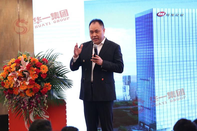 第六届民营企业发展高峰论坛