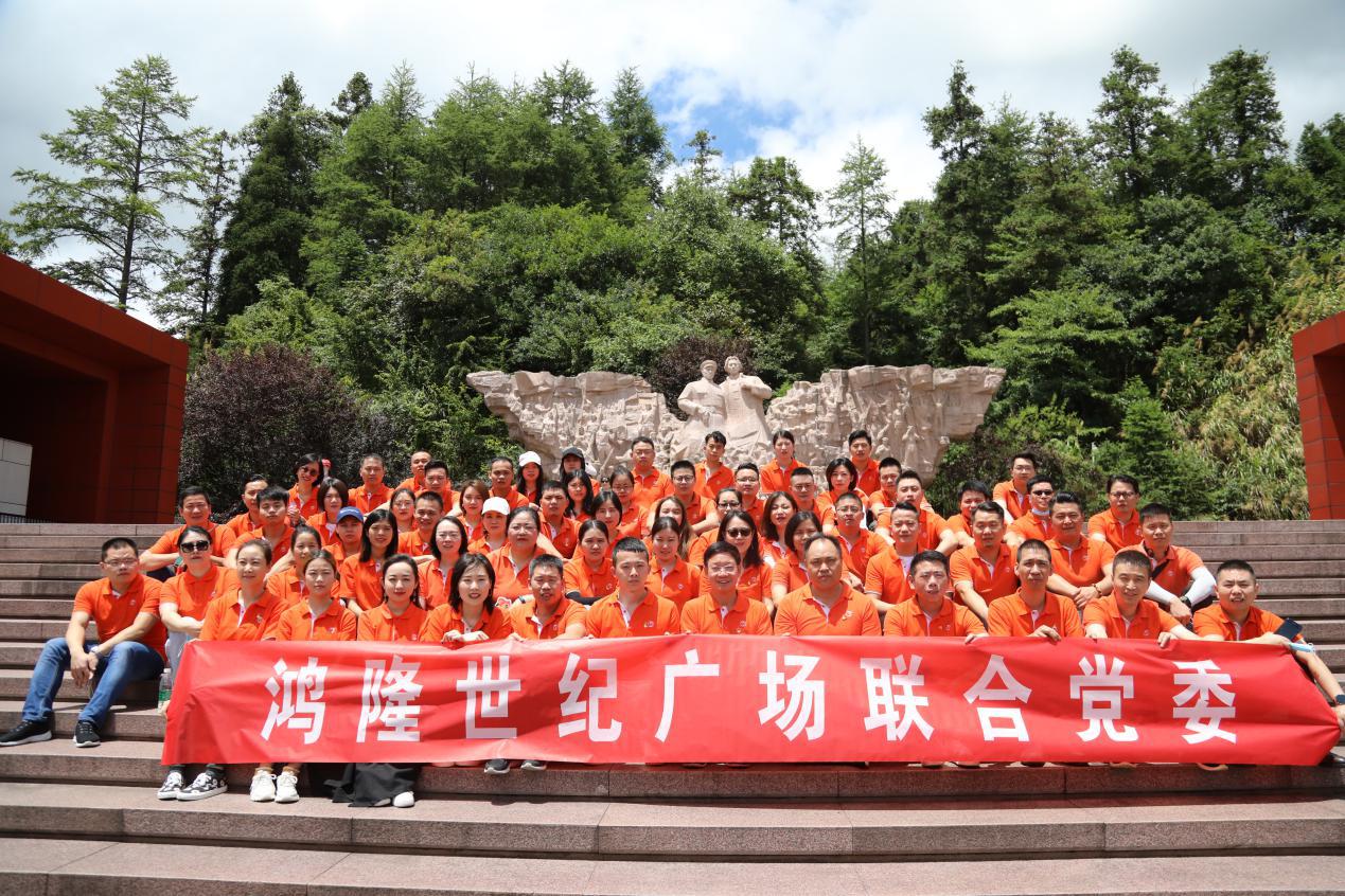 今年是中国共产党成立99周年