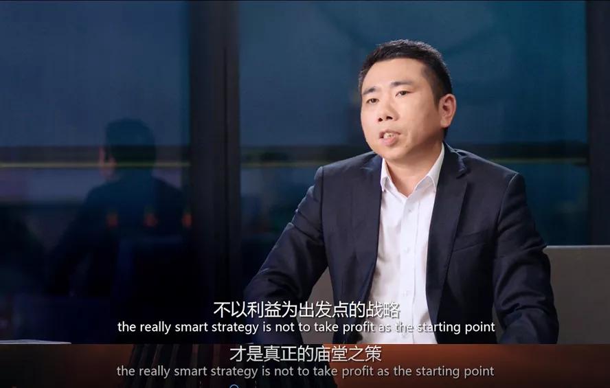 胡向阳 华一世纪资本总裁