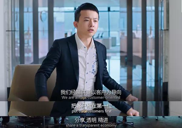 周宇林 华一世纪营销总裁兼常青商学执行院长