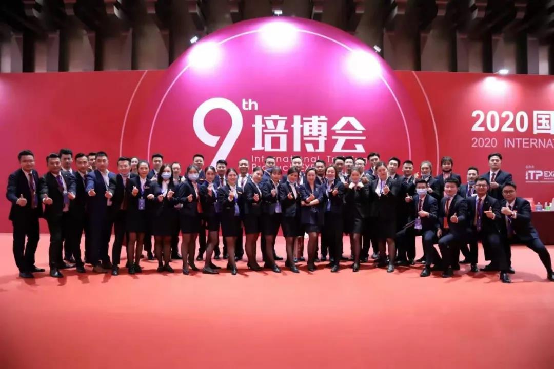 华一世纪参加2020国际培训产品博览会,为客户创造价值,赋能全国中小企业!