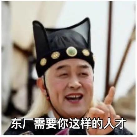 刘强 新疆赛缸缸餐饮有限公