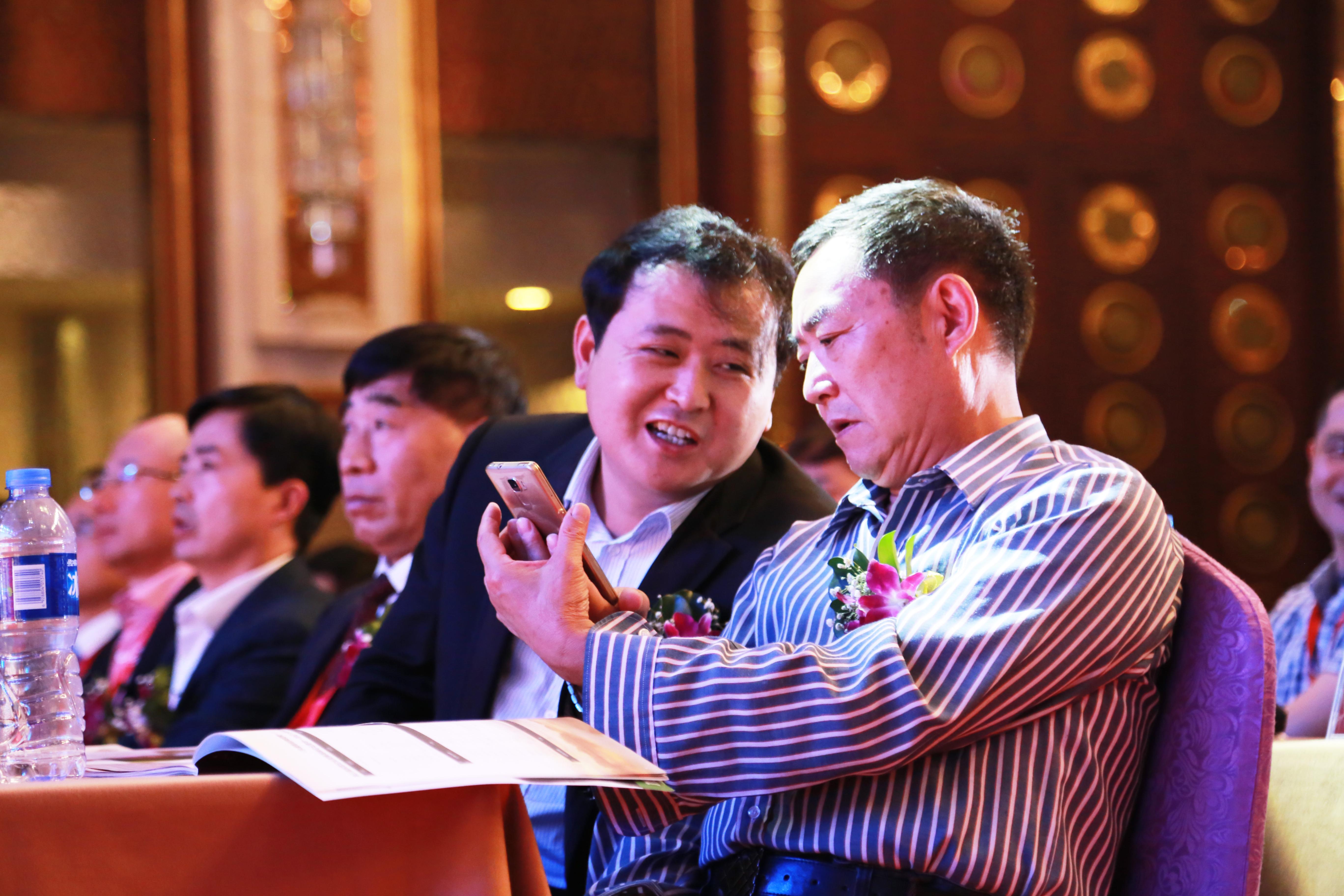 第三届民营企业发展高峰论坛